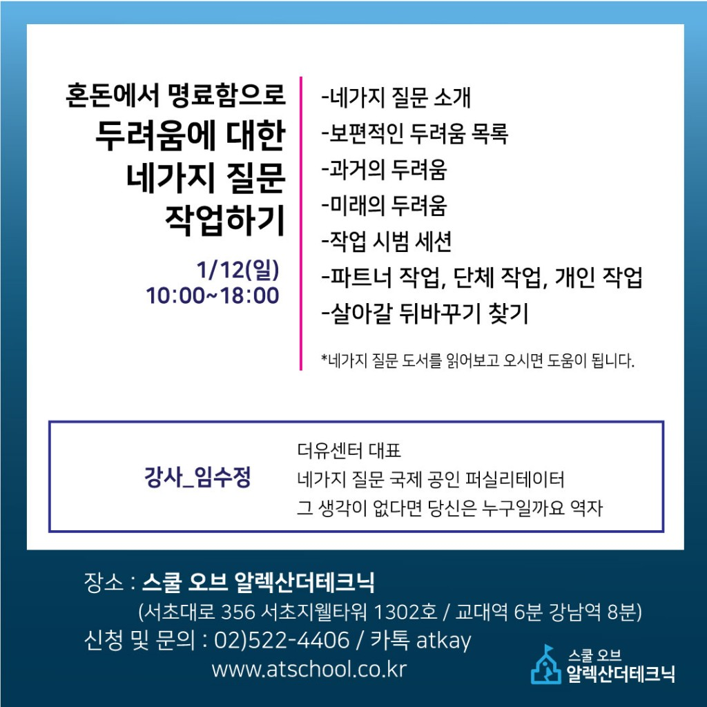 KakaoTalk_20191219_082259221