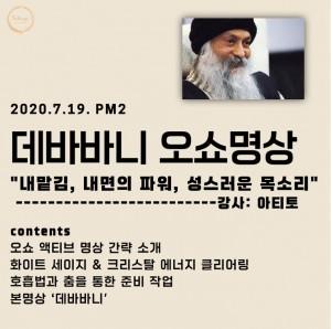 KakaoTalk_20200619_001856470